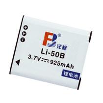 沣标LI-50B正品 奥林巴斯相机电池SZ14/20/31/SP720/800UZ/U8000 价格:29.00