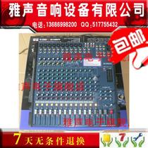 「雅声」雅马哈 MG166CX-USB 专业舞台调音台DSP效果KTV 全国包邮 价格:1088.00