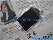 摩托罗拉 z8 显示屏 液晶屏 屏幕 价格:35.00