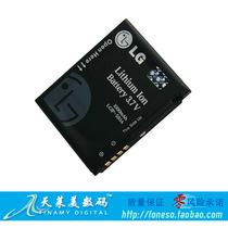 LG LGIP-580A原装KC910 KE998 KU990 KM900e KM900 全新手机 电池 价格:18.70