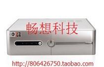 原装戴尔 DELL inspiron 530S 531S中型准系统 稳定支持AM2双核 价格:540.00