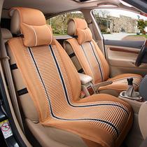 夏季冰丝座垫夏天专用坐垫透气凉垫 雷克萨斯RX270350 英伦SX7SC7 价格:598.00