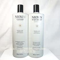 顶级专业防脱nioxin丽康丝1号洗发水护发素1000ML*2 价格:405.00