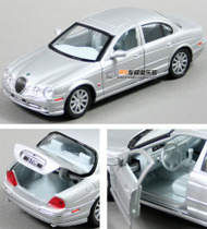 皇冠信誉,香港WELLY威力 1:24 捷豹JAGUAR S-TYPE 豪华轿车 价格:75.00