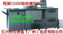 柯尼卡美能达C5500彩色复印机 全国免费上门安装调试维修 柯美 价格:38000.00
