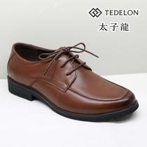 正品太子龙男鞋 秋冬新款低帮鞋 商务皮鞋TL122S9510 TL122S9511 价格:298.00