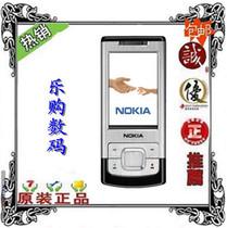 包邮正品诺基亚6500S 促销中Nokia/诺基亚 N1000 价格:360.00