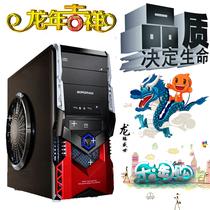 电脑机箱 索普达5209 防辐射 超酷超大机箱 大主板显卡 促销进行 价格:125.00
