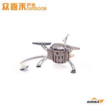 降*kovea Booster韩国进口多功能油气两用炉头 KB-0603 价格:959.00