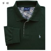 秋款纯棉休闲男式长袖T恤 中年男士纯色翻领t恤 男免烫有领保罗衫 价格:45.00