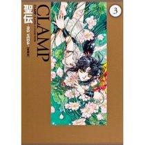 日版现货 �}�弧。遥恰。郑牛模粒呈ゴ� 爱藏版 3 日本原版 价格:133.00