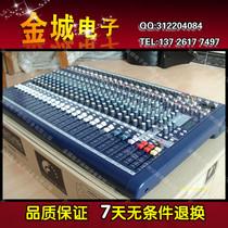 声艺MFX20/2 专业演出舞台/带效果20路调音台/顶级工程版 保三年 价格:1950.00