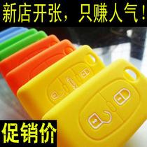 汽车硅胶钥匙包 标致307 408 407 308 607硅胶套 天然硅胶 高品质 价格:6.00