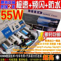正品 进口马自达5 CX-9 CX-5 CX-7专用氙气大灯+hid疝气灯-套装 价格:400.00