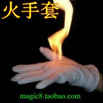 【 火手套 】 双手4支 魔术道具 掌中火焰 带说明书 42g 价格:3.90