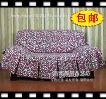 回归自然全盖纯棉小帆布田园春天布艺沙发巾沙发套沙发罩 黑美人 价格:90.00
