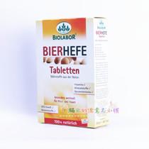 现货德国biolabor啤酒酵母减肥美容治便秘控食减肚子瘦腰400片 价格:48.00