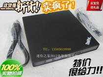 超薄THINKPAD笔记本 台式外置光驱DVD刻录机 USB移动双层刻录光驱 价格:105.00