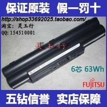 全新原装Fujitsu富士通笔记本电池6芯LIFEBOOK SH561 SH761 SH771 价格:238.00