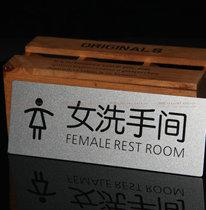 塞尔(女洗手间)通用科室牌提示指示牌卫生间门牌reap瑞普 7358 价格:3.00