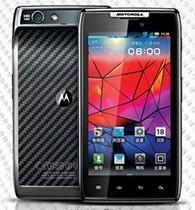 二手Motorola/摩托罗拉 ME525/MB525 安卓智能手机 价格:1600.00