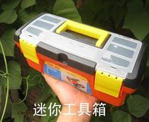 美佳牌迷你工具箱 家用工具箱 工具零件收纳箱  针线纽扣收纳箱 价格:15.00
