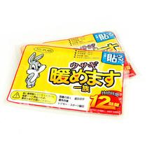 正品TO-PLAN黄兔子 金兔子 暖宝贴 暖身贴一贴热 足腰保暖贴 价格:0.90