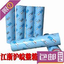 整箱包邮 210*30小钢炮 传真纸 热敏传真纸 记录纸 价格:5.50