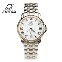 Enicar/英纳格正品透底30米生活防水卡西欧指针品牌手表流行手表 价格:10530.00