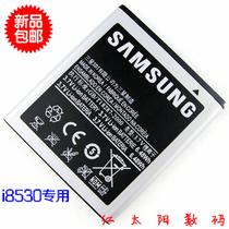 三星i8530电池EB585157VK电板8530电池Galaxy Beam手机电池 价格:38.00