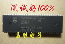 【昌�匐�子】全新原装康佳 OM8370PS/N3/2/1587 测试包好! 价格:4.80
