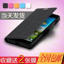 金立V185手机套保护套保护壳酷派7270手机皮套5219手机壳外壳包邮 价格:16.90