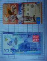 【外国纸币】全新UNC 2012年哈萨克斯坦5000+10000腾格AA冠 价格:1650.00