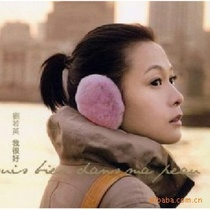 特价 秋冬保暖护耳罩糖果色长毛绒耳包 耳罩 保暖耳套耳罩 价格:2.50