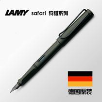 淘金币 原装LAMY凌美Safari 狩猎者磨砂黑钢笔 黑夹黑尖含上墨器 价格:123.50