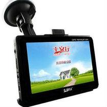 包邮平安行正品5寸高清双核3D实景车载GPS导航仪内存4G 价格:649.00