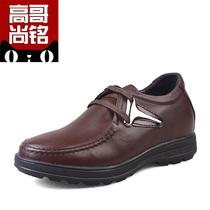高哥男 内增高潮流透气男鞋子 英伦时尚内增高单鞋增高皮鞋812937 价格:429.24