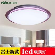 雷士照明led卧室灯吸顶灯客厅餐厅阳台书房灯具灯饰NPX61286新款 价格:190.00