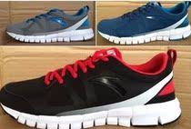 现货2014春季新款安踏/anta男士透气减震跑鞋11415554-2-3-4 价格:200.79