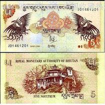 【亚洲钱币】不丹5努尔特鲁姆 凤钞 双凤呈吉 全新保真 价格:3.00