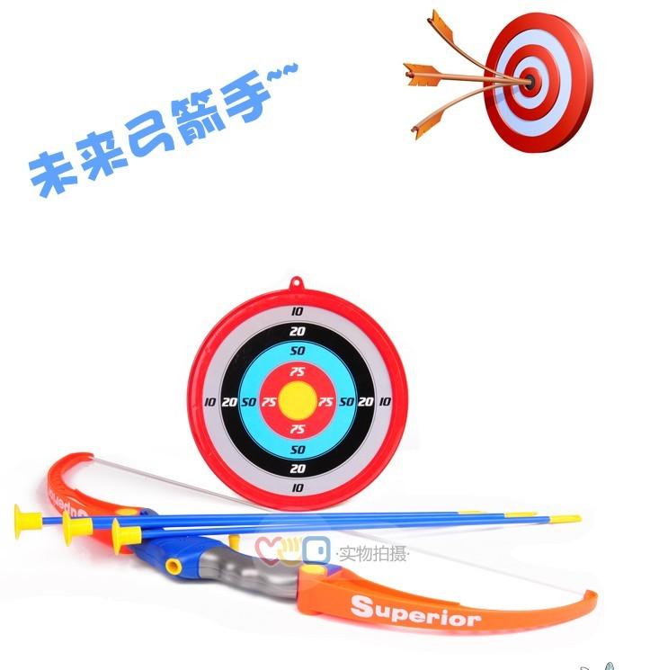 盛盈玩具 弓箭手组合535J 弓箭射击 射箭游戏 玩具弓箭 儿童弓箭 价格:27.50