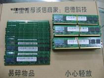 特价【正品】金邦2G DDR2 800 千禧条 二代 台式机内存条 兼容667 价格:99.00