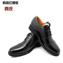 韩国红蜻蜓 商务正装男士三接头皮鞋男鞋 三节头真皮鞋军鞋男用鞋 价格:75.00