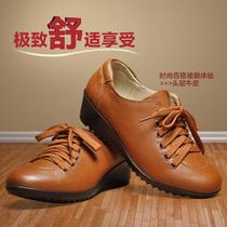 火爱春天厚底鞋女士皮鞋中跟深口女单鞋真皮圆头坡跟中老年女鞋子 价格:148.00