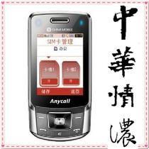 冲五钻特价 三星 B5702c/b5702 双卡双待 手写滑盖键盘 两电两充 价格:698.00