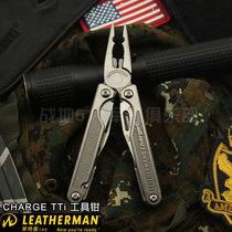 美国LeatherMan莱特曼 2013新款莱泽曼Charge TTI 多功能工具钳子 价格:1150.00