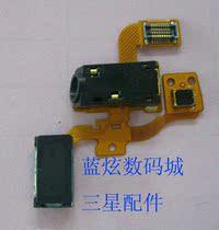 三星  S5628 听筒排线 耳机 插口 插孔 尾插 听筒 排线 原装 价格:19.00