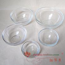 玻璃小碗 美容院调精油专用玻璃碗 精油碗 面膜碗调膜碗 优质加厚 价格:2.00