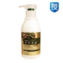 SOFTTO/索芙特 橄榄润泽美体乳 价格:54.60