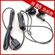 原装 正品LG KM330耳机KD877耳机 耳塞 耳机 价格:17.00